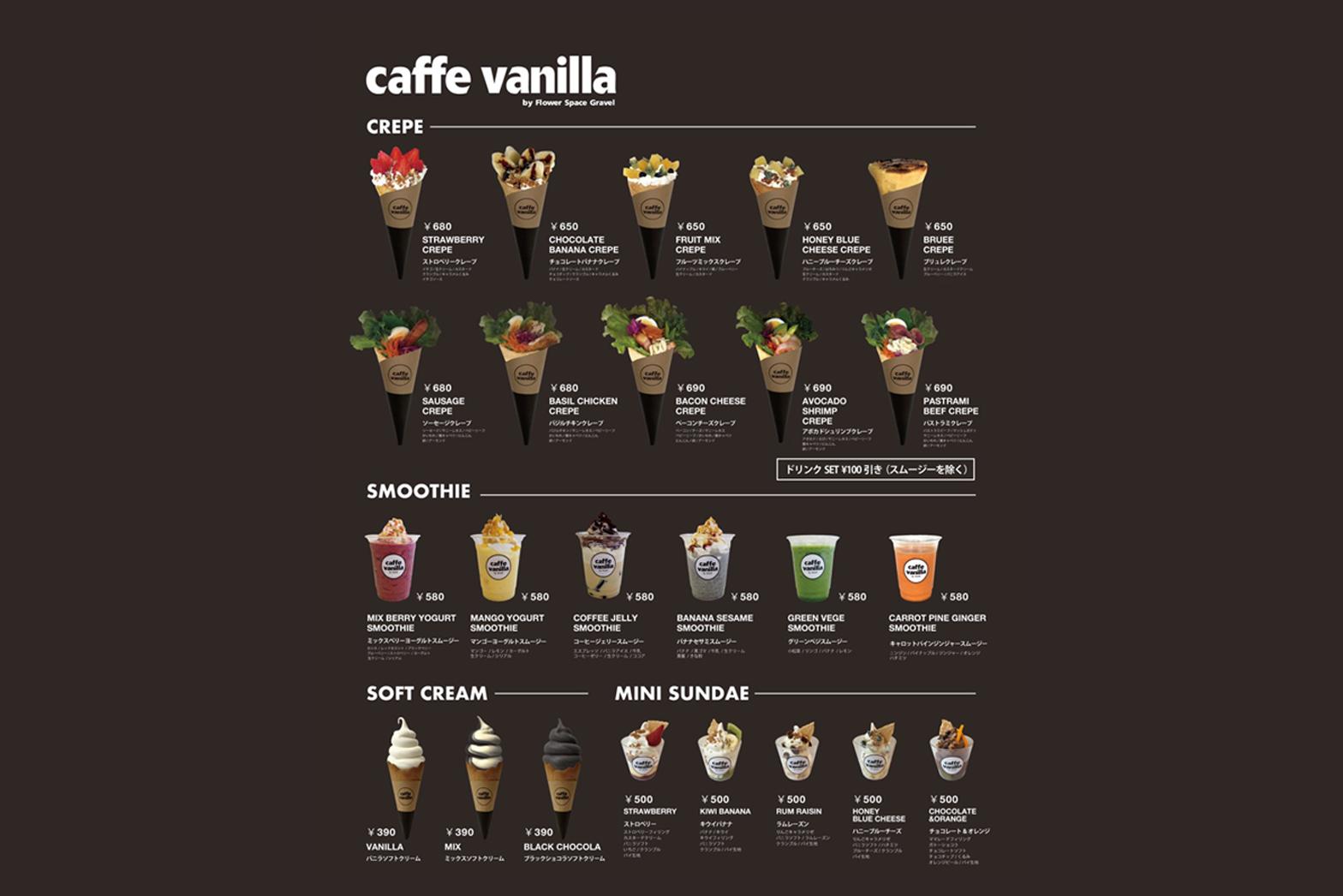 caffe vanilla menu