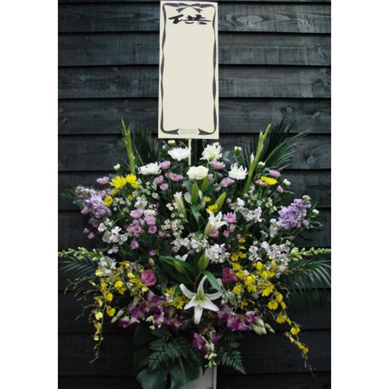 ご葬儀用生花【1段(B)】